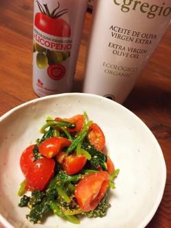 ほうれん草&トマト